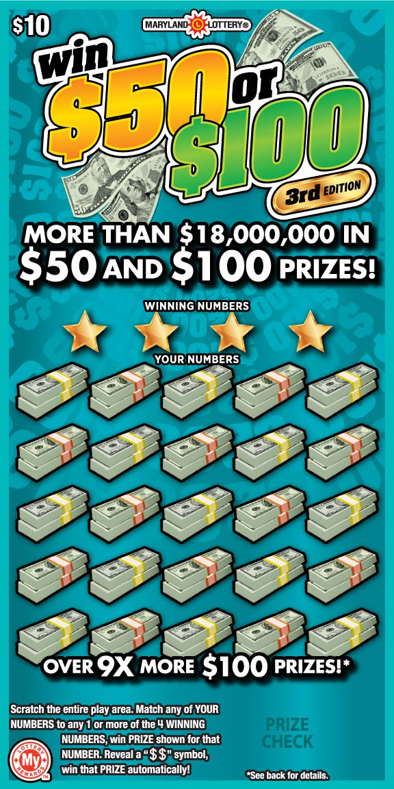 Win $50 or $100